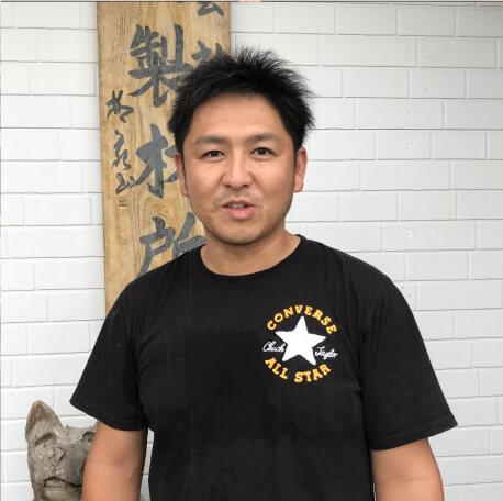 小田製材所 工務 和田英樹